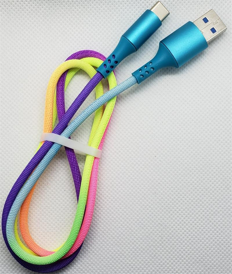 USB Rainbow cable